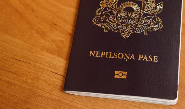 Паспорт негражданина Латвии