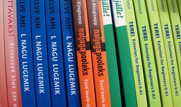 Учебники эстонского языка