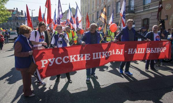 Акция Русского союза Латвии в защиту русских школ в Риге, 1 мая 2019 года