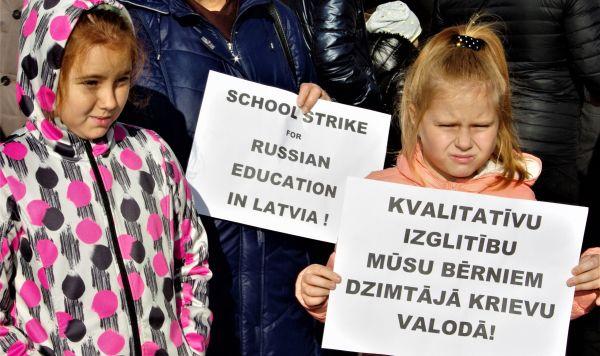 Дети на Шествии в защиту русских школ, 5 октября 2019 года