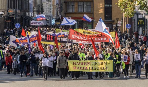 Митинг в защиту образования на русском языке, 5 октября 2019