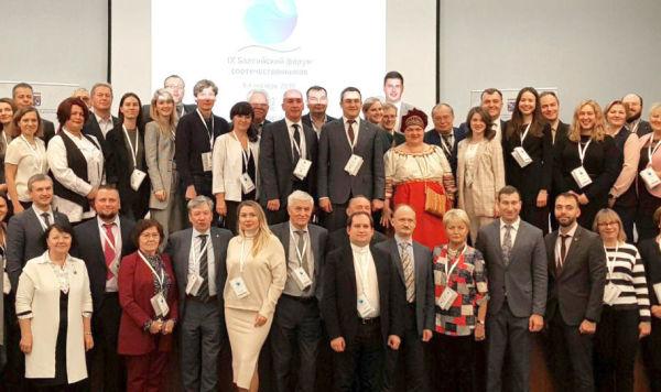 Участники IX Балтийского форума соотечественников в Ленинградской области