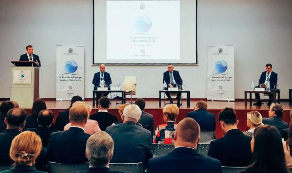IX Балтийский форум соотечественников в Ленинградской области
