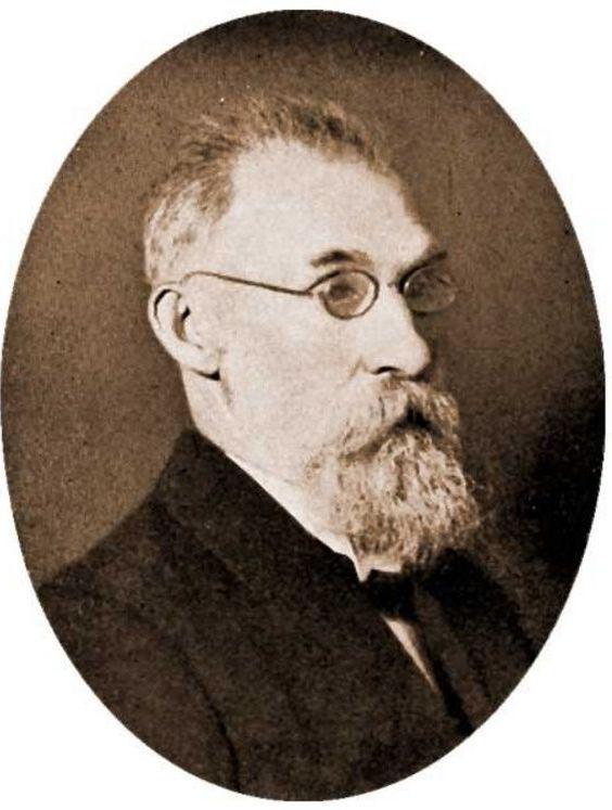 Иван Ферапонтович Юпатов