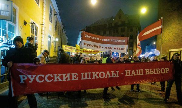 Акция в Риге в защиту образования на русском языке