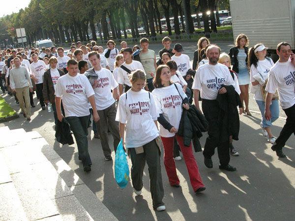 Акции протеста  Штаба защиты русских школ в Латвии в 2004 году