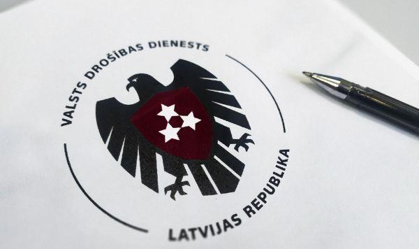 Логотип СГБ Латвии