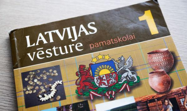 Учебник по истории Латвии для начальных классов