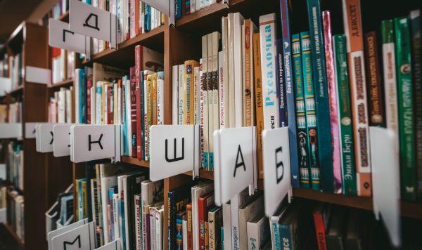 Книжные полки в библиотеке районного культурного центра