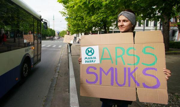Активисты проводят пикет против строительства здания СГБ на месте бывшего велотрека Mars