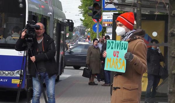 Парк вместо СГБ: рижане протестуют против строительства здания спецслужб