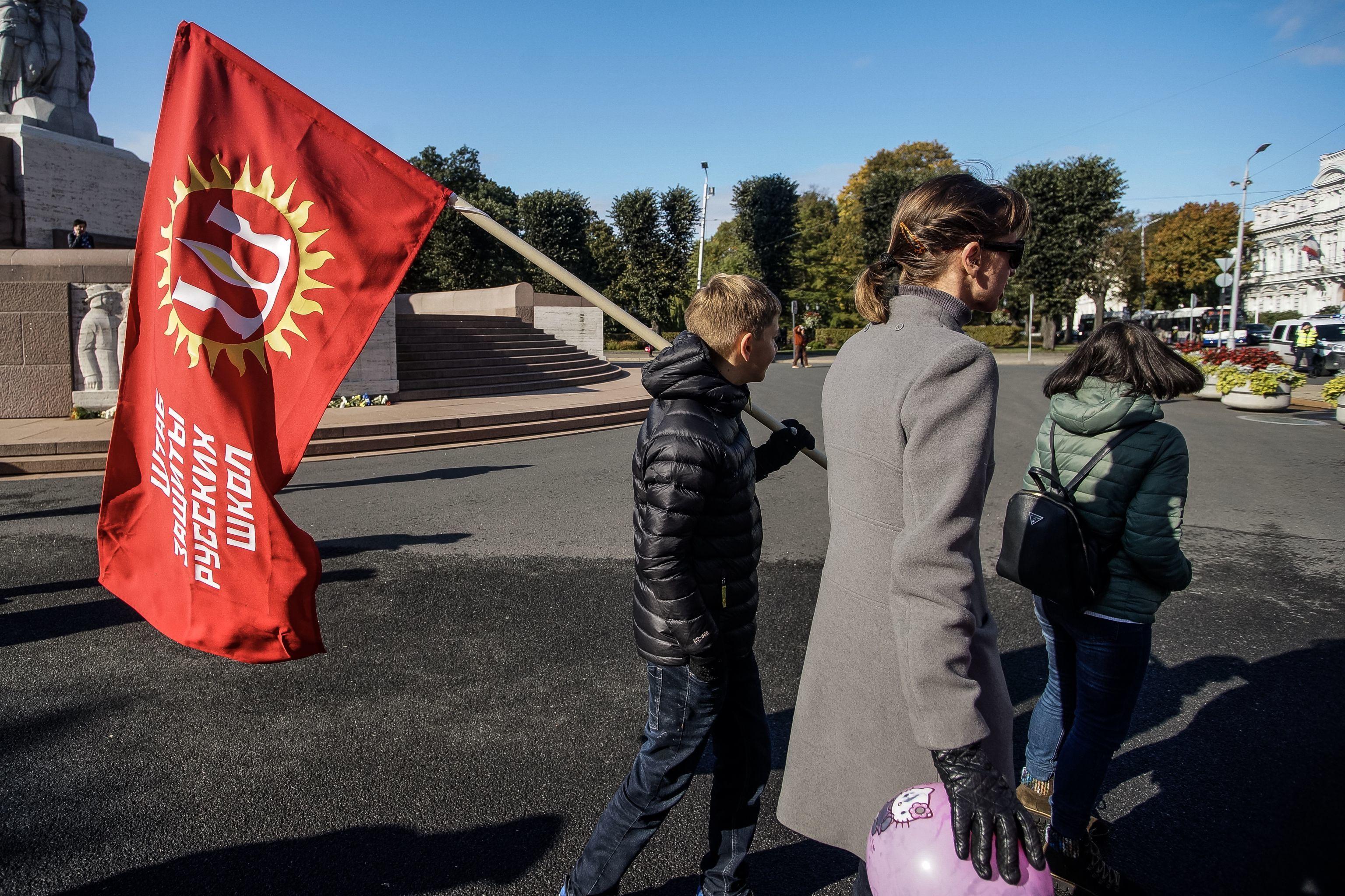 Флаг Штаба русских школ