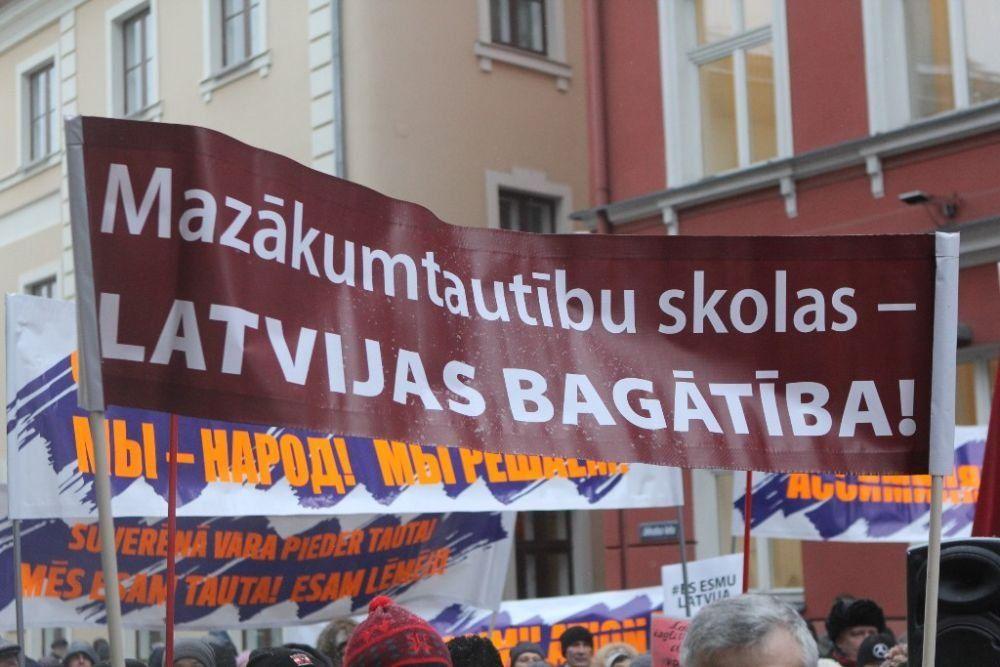 Митинг у Сейма в защиту образования на русском языке 8 февраля 2018 г.