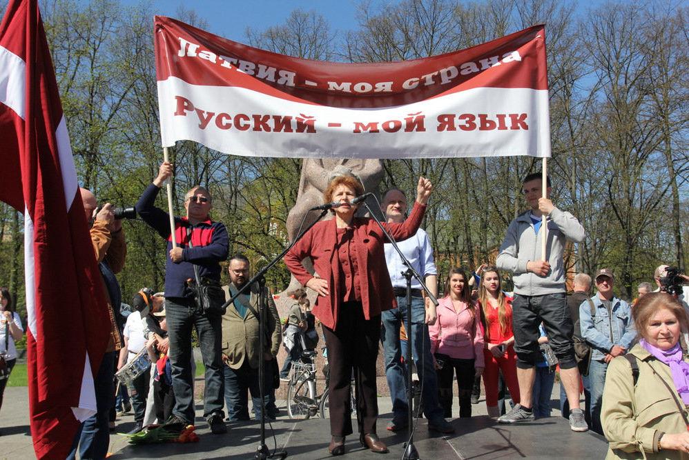 Первомайская демонстрация в Риге в защиту образования на русском языке.