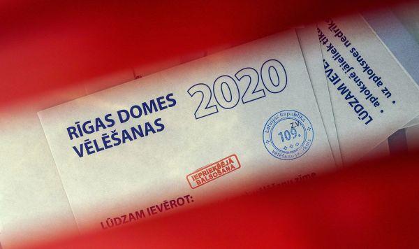 Голосование на выборах в городскую думу на избирательном участке в Риге, 29 августа 2020