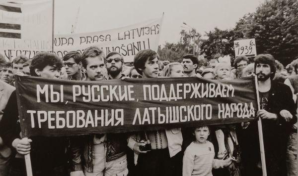 Демонстранты на митинге Народного фронта в Латвии