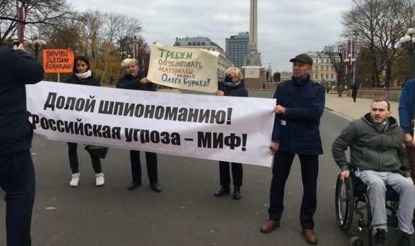 Митинг в поддержку осужденного на 15 лет Олега Бурака, Рига, 12 ноября 2020 года