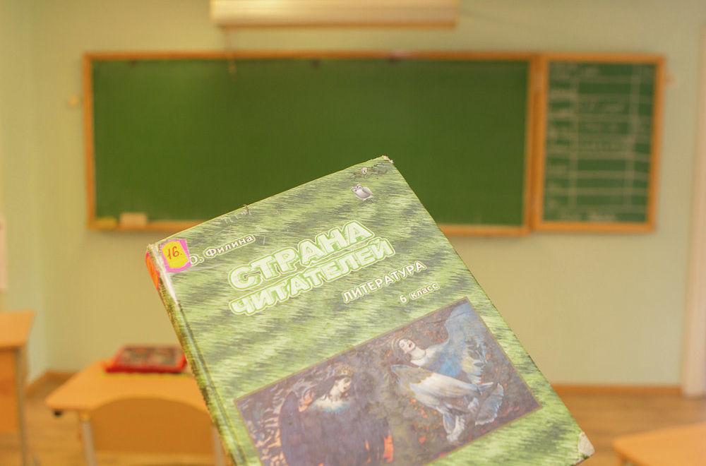 Частная школа Эврика в Риге.