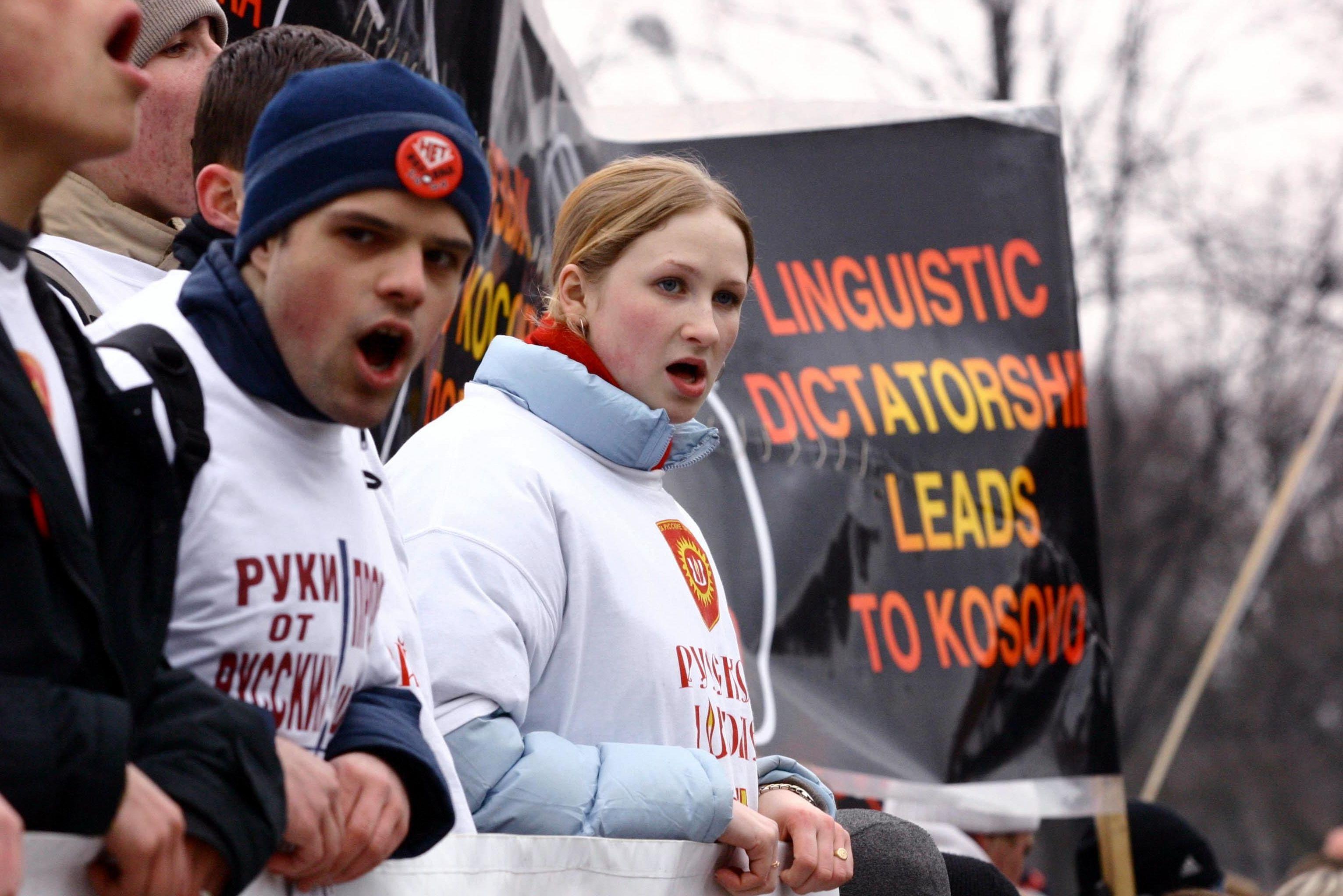 Акция протеста Штаба защиты русских школ, 5 февраля 2004