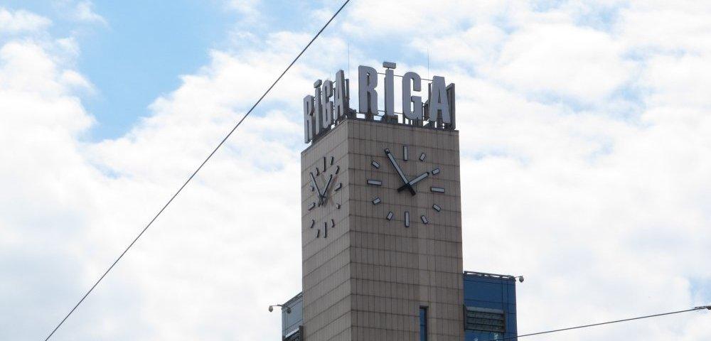 Вокзал Рига-Пасажиеру - ворота Латвии: periskop.su — LiveJournal | 480x1000