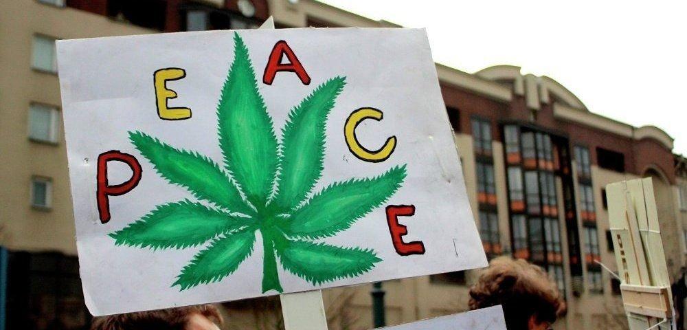 Я за легализация марихуаны православный и марихуана