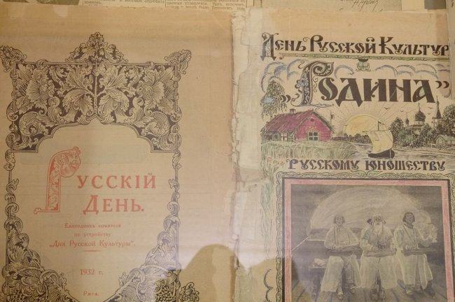 Издания 1930-х годов на русском языке в связи с проведением Дней русской культуры.