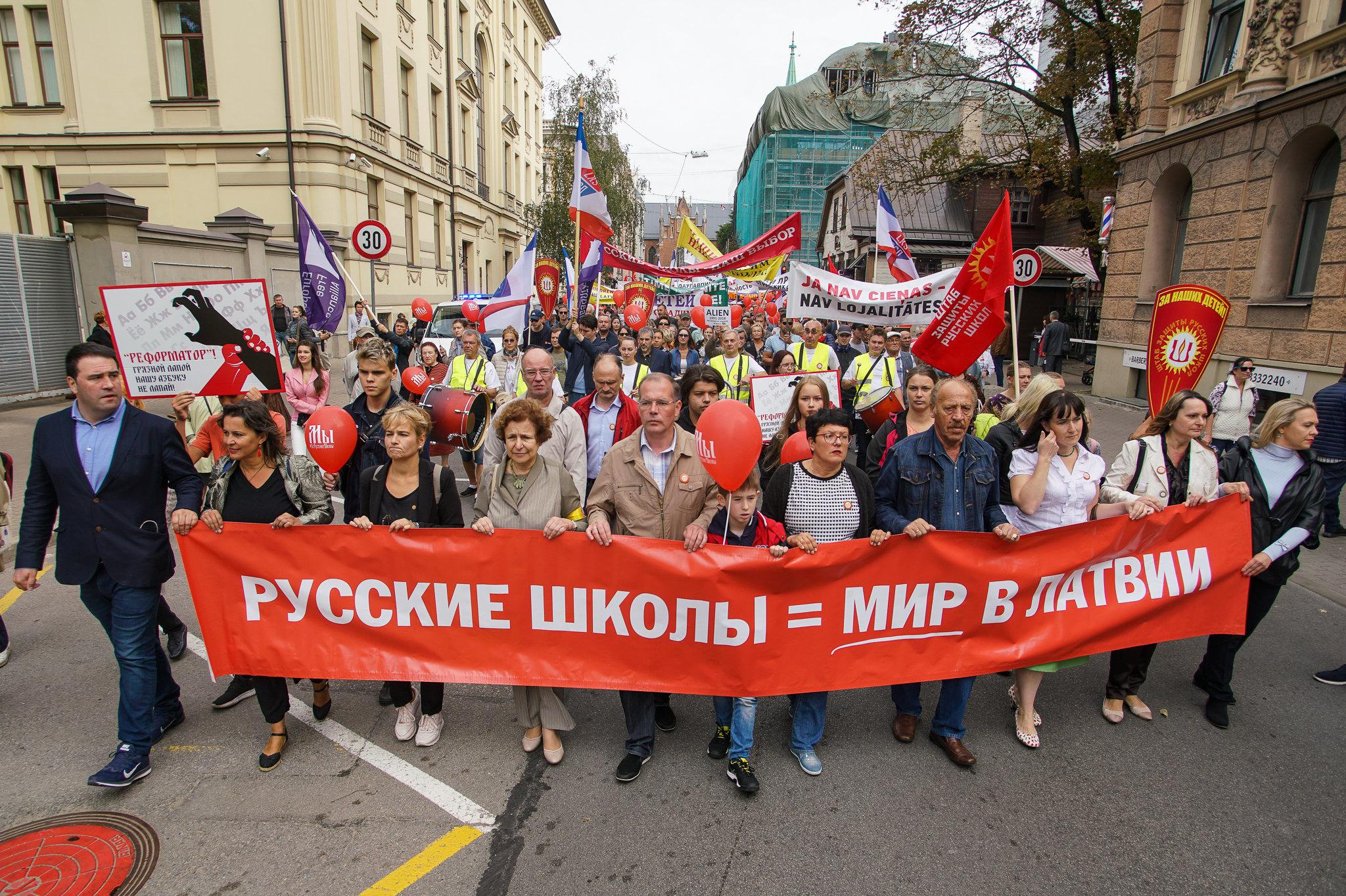 Марш за русские школы в Риге, 15 сентября 2018