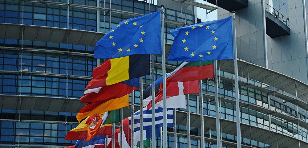 Здание Европейского парламента в Страсбурге.