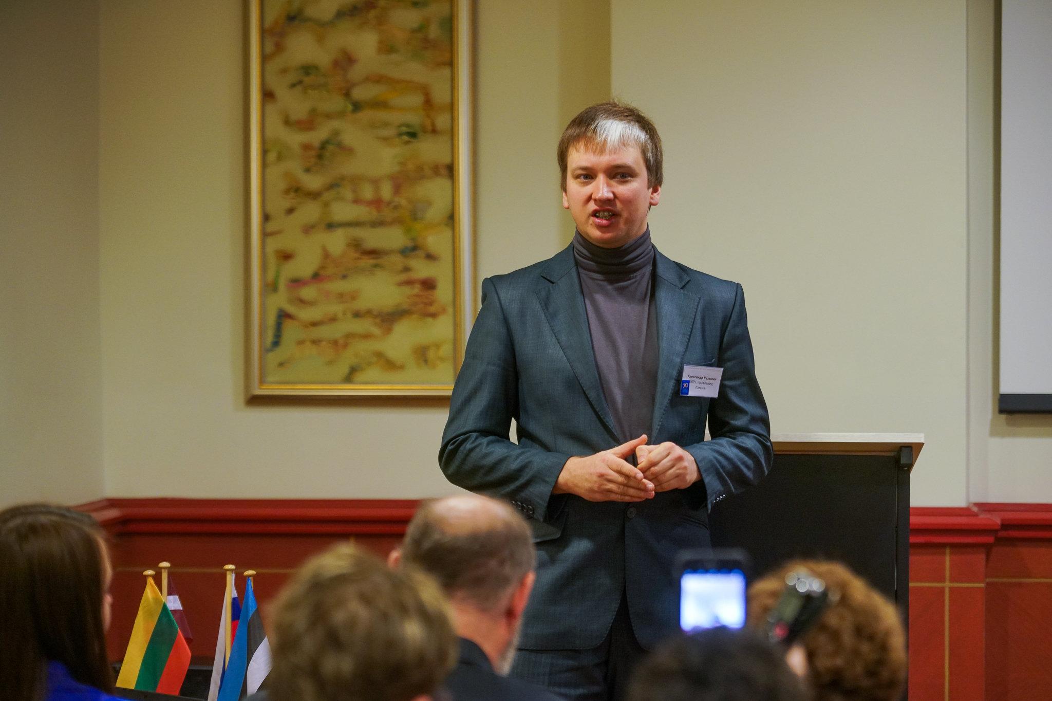 Александр Кузьмин на международной дискуссии