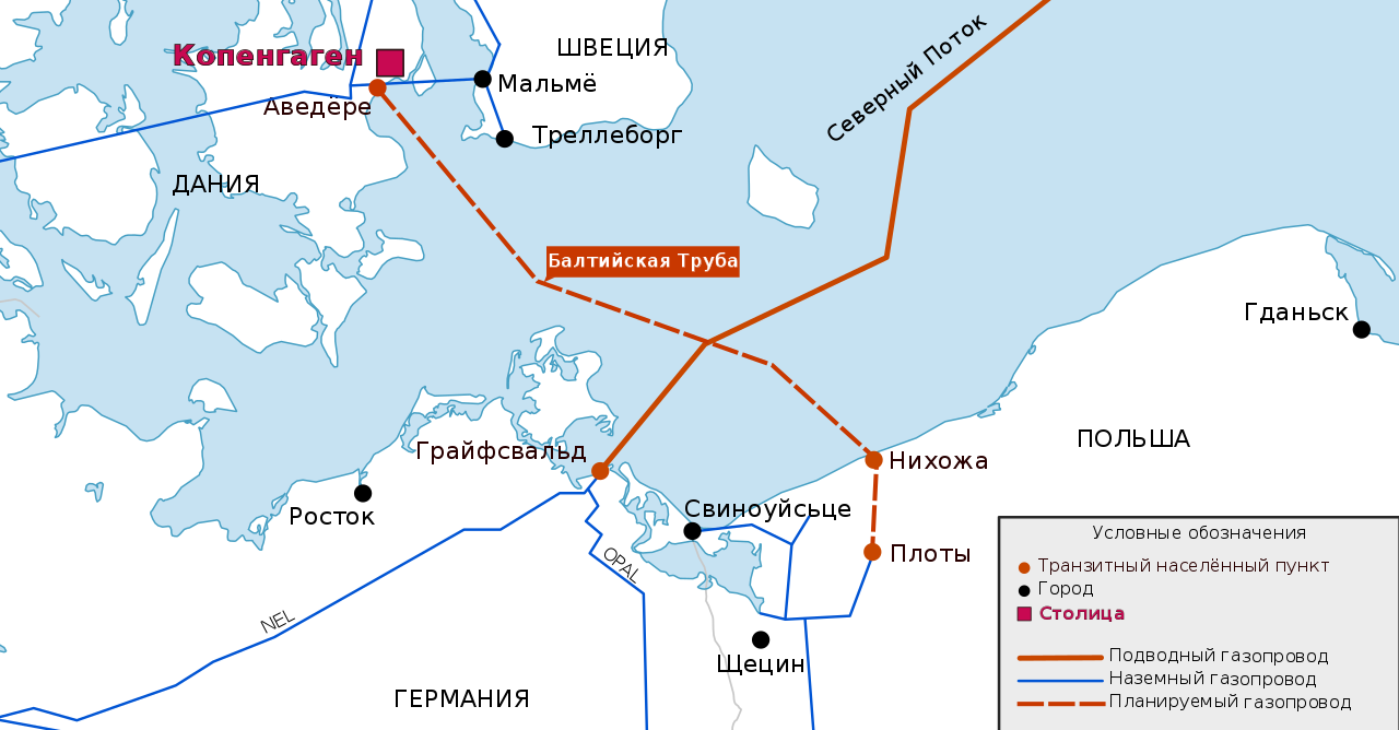 Карта проекта Baltic Pipe